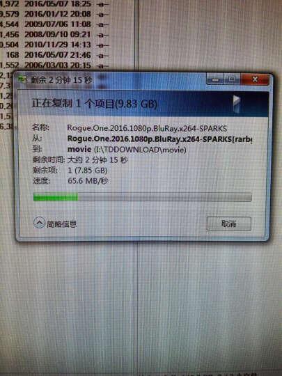 魔羯(MOGE)PCIEx1转4口USB3.0扩展卡 MC2018 瑞萨(NEC)芯片 晒单图
