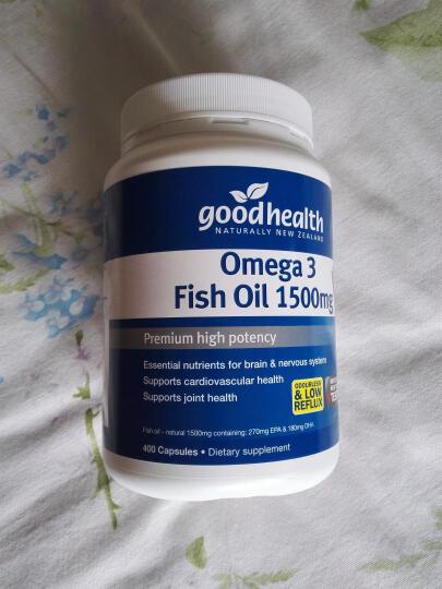 Goodhealth 新西兰直邮Good Health好健康 深海鱼油1500mg400粒 晒单图