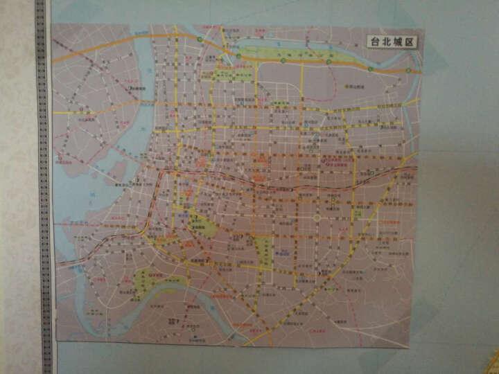 2016年台湾省地图(新版) 晒单图