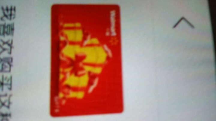 【实体卡】沃尔玛GIFT卡款式  超市购物卡  200元面值【沃尔玛品牌官方直采】 面值200元 晒单图