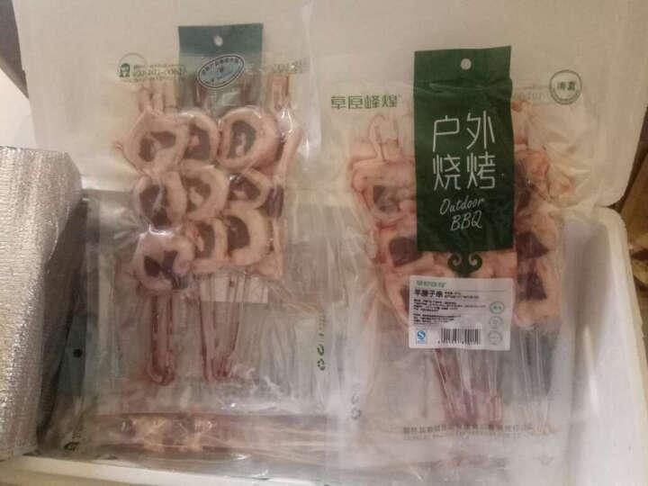 草原峰煌 羔羊肉串60串共1020g 内蒙古草原散养 乌珠穆沁羔羊 烤串 烧烤食材 晒单图