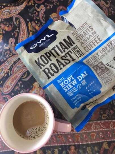 马来西亚进口 金爸爸(papparich)香浓二合一即溶白咖啡300g 0反式脂肪酸无添加香精 晒单图