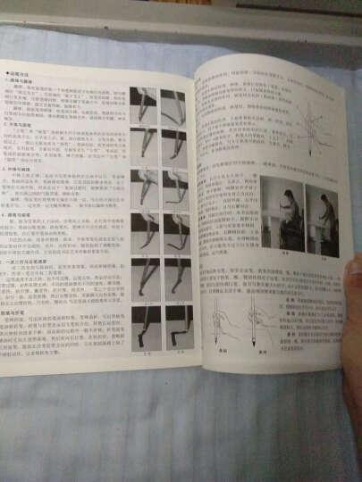 名碑名帖书法基础教程:颜真卿〈多宝塔碑〉楷书技法入门 晒单图