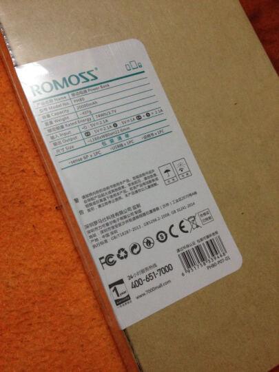 罗马仕(ROMOSS)20000毫安sense6P升级版LED数显屏高清 移动电源/充电宝白色 适用于苹果华为小米 晒单图