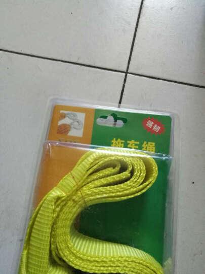 51安居   汽车拖车绳 应急绳 牵引绳   长3米承重3吨    晒单图