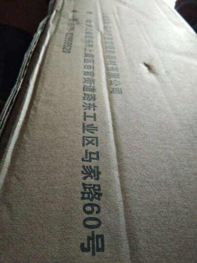 摄影怪兵器/hakutatz/ 防水防尘磨砂pvc背景布反光板 倒影板拍照背景纸摄影棚拍摄器材道具 粉色 小号展架+60*125背景 晒单图