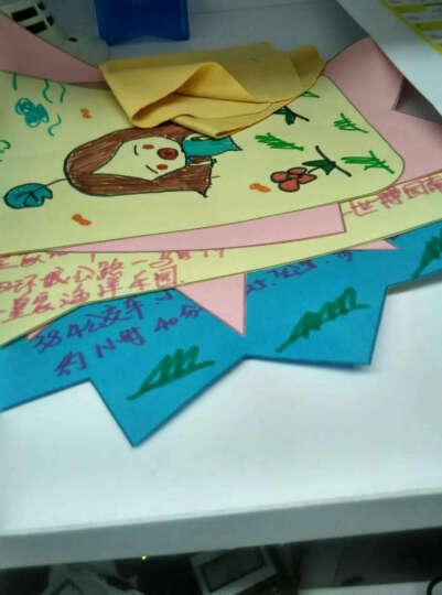 凯萨(KAISA)橙色彩色复印纸 A4 80g 100张/袋 晒单图