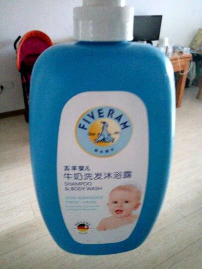 五羊(FIVERAMS)婴儿牛奶洗发沐浴露二合一700ml儿童宝宝洗发水沐浴露 晒单图