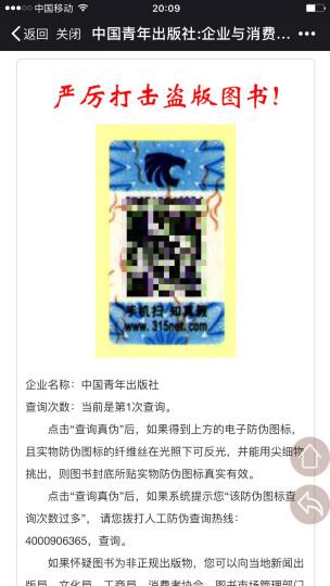 中国音乐学院社会艺术水平考级全国通用教材(第二套):打击乐(爵士鼓)(七级~十级 附光盘) 晒单图