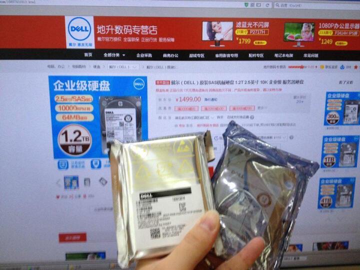 戴尔(DELL) 原装SAS盘1.2T/1.2TB 2.5英寸10K企业级服务器硬盘 晒单图