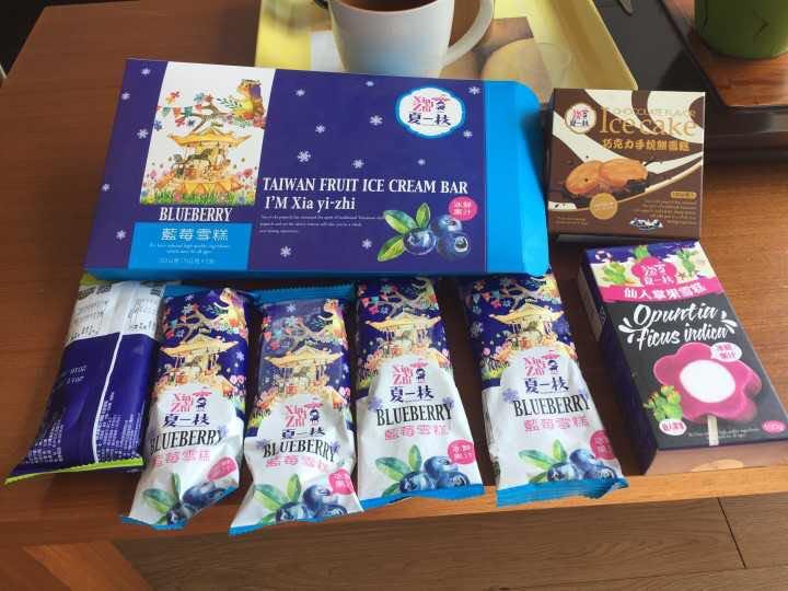 夏一枝 台湾原装引进网红抖音同款 冰鲜果汁 雪糕组合15支分享装 冰激凌冰淇淋甜品 桑葚15支 晒单图