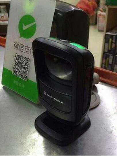 斑马 (ZEBRA)DS9208扫描平台 微信支付宝扫描枪 餐饮超市收银专用扫码器 一维版本 USB接口 晒单图