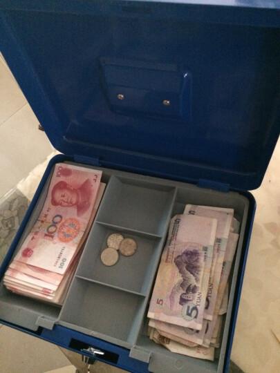 地牌 R-0010 手提大号钱箱 手提金库 收款箱 带锁收银箱 收钱盒 现金箱 蓝色一个 晒单图