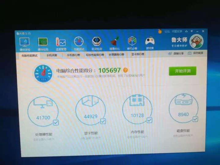 硕扬 i5 8400/GTX1050Ti/16G内存DDR3/游戏台式吃鸡电脑主机/DIY组装机 晒单图