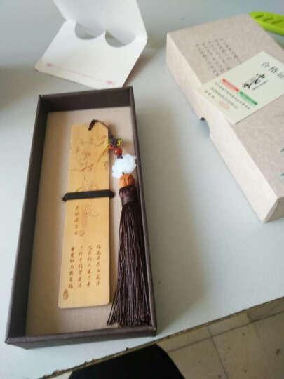 中国风创意实木书签送学生老师实用礼品送同学定制特殊创意小礼物配礼盒可DIY自由搭配代写贺卡 崖柏51号 晒单图