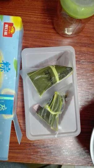 广州酒家利口福 盒装冰粽 水晶粽 柠檬芝士口味 100g (2只) 2件起售 晒单图