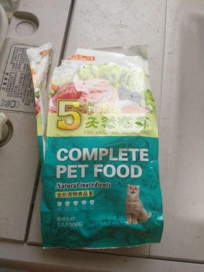 麦豆(Madden) 爱倍猫粮 天然滋养成猫幼猫粮 猫咪主食 天然滋养猫粮0.5KG 晒单图