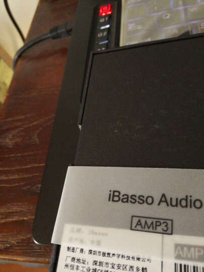 艾巴索(ibasso)AMP7AMP5单端耳放卡DX200播放器模块AMP84.4AMP3双平衡耳放 AMP5(高压大动态单端卡) 晒单图