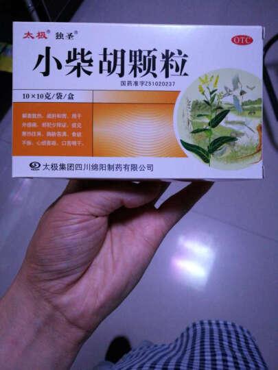 太极 小柴胡颗粒10g*10袋 疏肝和胃 食欲不振 口苦咽干 5盒装 晒单图