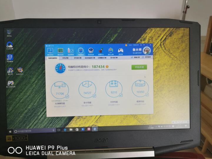 宏碁(acer)暗影骑士3 VX5 15.6英寸游戏笔记本(i7-7700HQ 8G 128G SSD+1T GTX1050 2G独显 Win10 背光键盘) 晒单图
