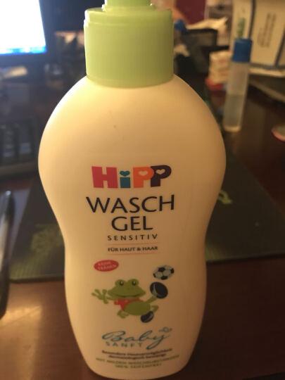 喜宝(Hipp) 【全球购】德国喜宝儿童洗发水宝宝沐浴露二合一洗护用品婴儿洗手洗脸液 优惠套装 洗护2合1+小鸭子洗手液 晒单图