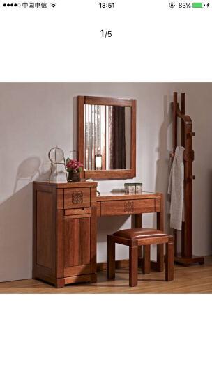 作木坊 梳妆台实木家具海棠木化妆台妆镜C801 梳妆镜 海棠木 晒单图