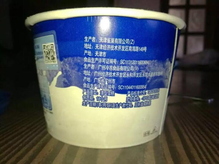 雀巢 冰淇淋 245g 香芋口味(2件起售) 晒单图