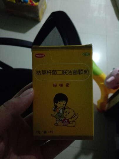 妈咪爱 枯草杆菌二联活菌颗粒 1g*10袋/盒 儿童腹泻便秘胀气消化不良 非美常安肠溶胶囊 1盒装 晒单图
