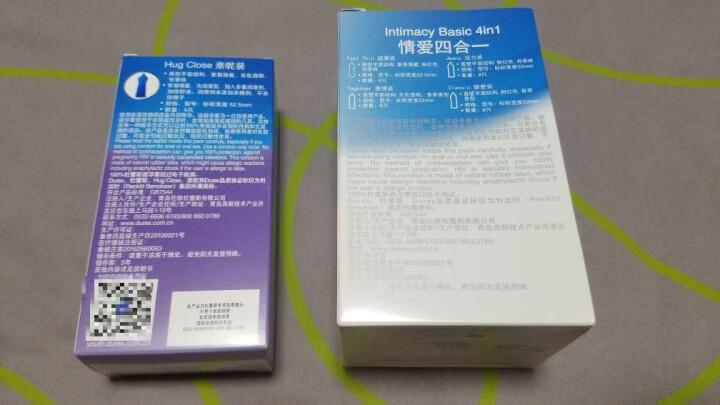 杜蕾斯 避孕套 安全套 尊享爱礼盒(AiR润薄10+持久3+隐薄2+铁盒)延时持久 超薄润滑 套套 计生用品 durex 晒单图