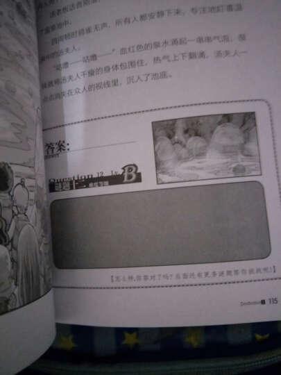 查理九世(17-20)(套装共4册)(进级版) 晒单图