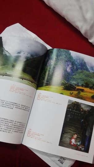 路上的盛宴 旅行纪录片拍摄圣经(全彩) 晒单图