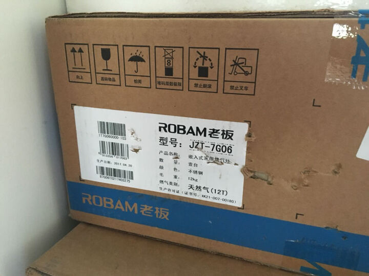 老板(Robam) 60Q5+7G06 欧式 油烟机  晒单图