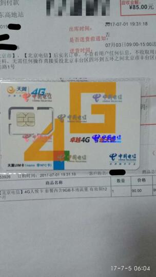 【北京电信】4G人悦卡 9GB流量 有效期12个月 手机卡上网卡号码卡电话卡流量 晒单图