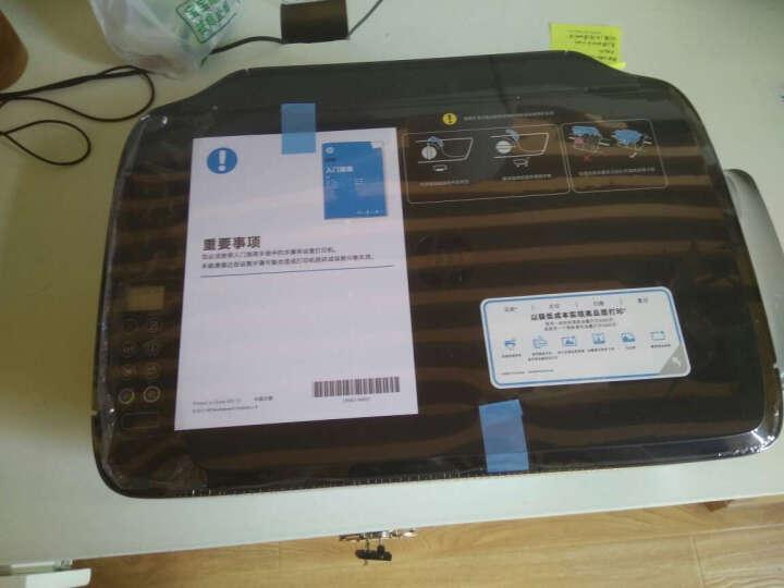 惠普(HP)5820大容量彩色喷墨无线打印机一体机(连供 加墨式 照片打印机) 晒单图
