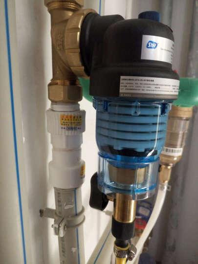 汉斯希尔(SYR) 前置过滤器 40微米反冲洗 万向型前置净水器DUO FR 家用 全屋管道过滤器 晒单图
