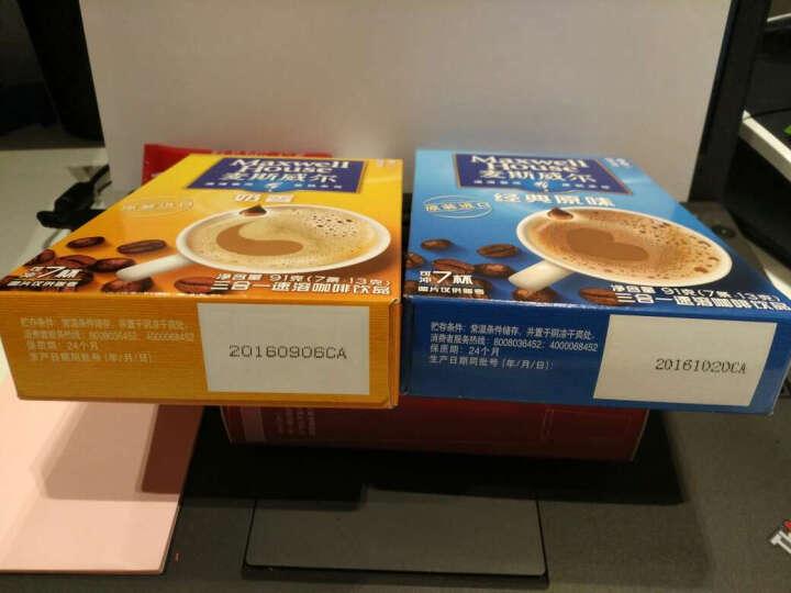 麦斯威尔奶香速溶咖啡7条(91克/盒)(新老包装随机发货) 晒单图