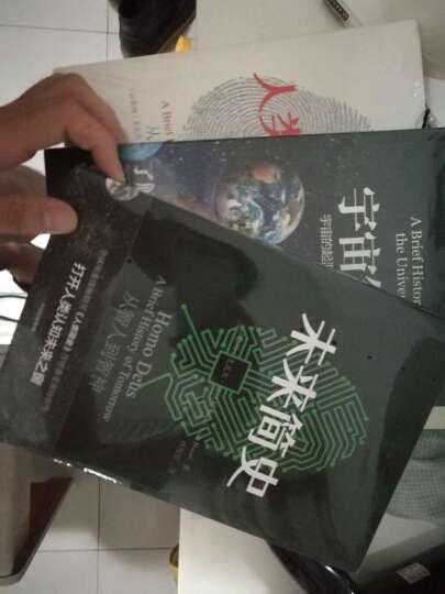 未来简史(中文版)+人类简史:从动物到上帝+宇宙简史:宇宙的起源现状与归宿(共3册) 晒单图