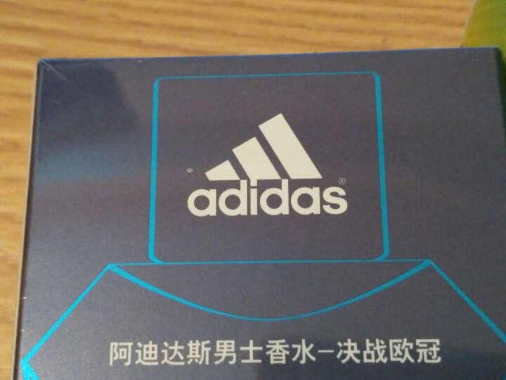 西班牙 阿迪达斯(Adidas)男士淡香水 五人队伍男款运动型 持久淡香 100ml 西班牙原装进口 晒单图