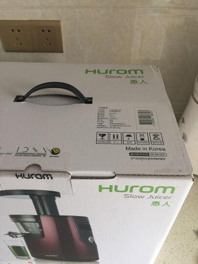 惠人(HUROM)原汁机家用低速榨汁机HU-780WN二代升级版HU600WN  晒单图