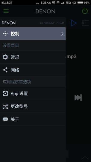 天龙(DENON)DCD-520AE 音箱 音响 Hi-Fi 音响 CD播放机 支持CD机 银色 晒单图