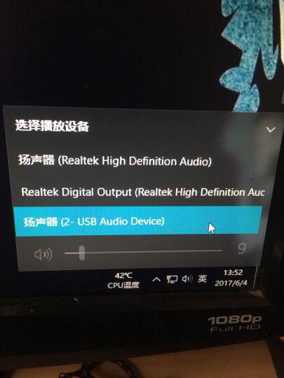 因卓(KOTION EACH)S2 多功能转换器 黑蓝色 外置声卡转换器独立免驱 王者荣耀外接电脑转换器 HUB 晒单图