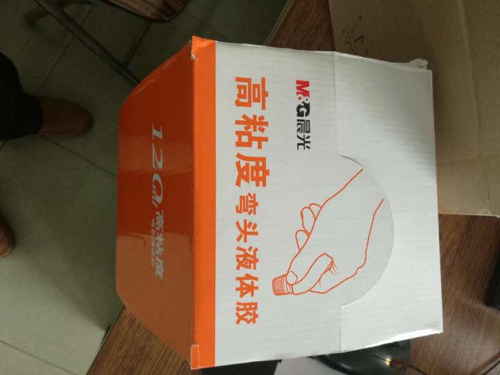 晨光(M&G)AWG97039 高粘度弯头液体胶水120ml12支装 晒单图