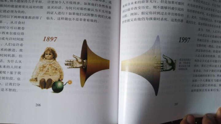 大人孩子都能懂的时间简史+大设计 (套装共2册) 晒单图