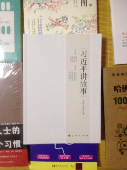 中国共产党的九十年(套装共3册)(2016中国好书)  晒单图