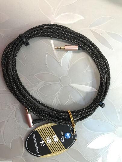 秋叶原(CHOSEAL)AUX车载立体声音频线 3.5mm电脑电视手机音响音频线3米QQ006T3 晒单图