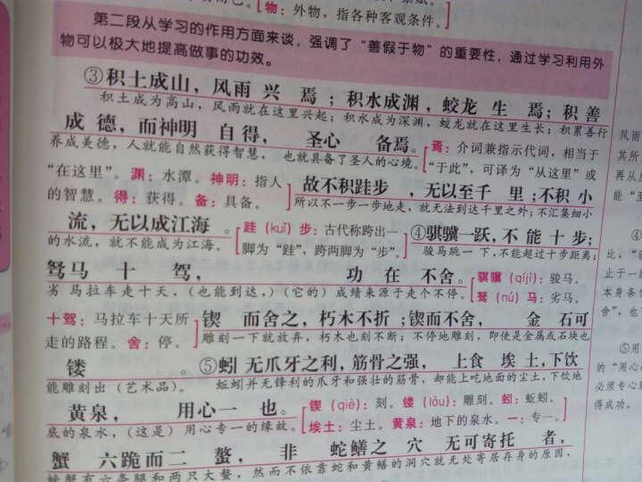 第8版 一本高考英语150篇 短文改错+语法填空+阅读理解七选五(套装共3册) 晒单图
