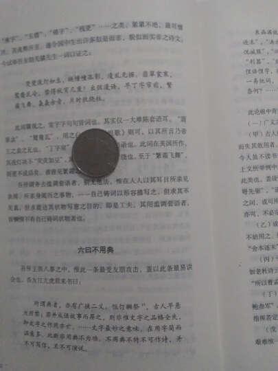 中国现代名家经典书系:胡适散文精选 晒单图