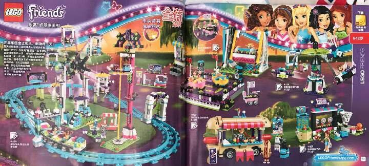(LEGO)乐高积木好朋友系列friends 心湖城女孩拼装儿童玩具 游乐场大型过山车L41130 晒单图