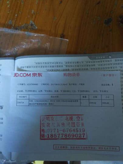 长虹(CHANGHONG) 50U3C 50英寸4K超高清智能LED平板液晶电视 晒单图