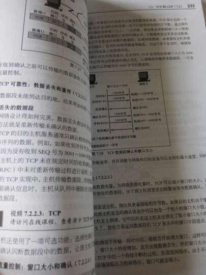 思科网络技术学院教程:IT基础(第5版)(异步图书出品) 晒单图